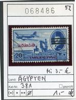 Aegypten - Egypt - Egypte - Ägypten - Michel 381 - Oo Oblit. Used Gebruikt - Egypt