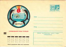 URSS - 1966 - Entier Postal Neuf - Dauphin - 1960-69