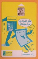EGYPTE MENATEL 10LE TÉLÉCARTE PUCE SCHLUMBERGER PHONECARD CARD - Egypt