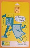 EGYPTE MENATEL 10LE TÉLÉCARTE PUCE SOLAIC PHONECARD CARD - Egypte