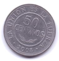 BOLIVIA 2008: 50 Centavos, KM 204 - Bolivia