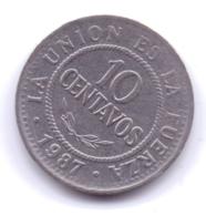 BOLIVIA 1987: 10 Centavos, KM 202 - Bolivia