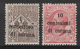 Italian Occupation Of Austrian Trentino & Dalmatia 1919-21, 2 Nice Mint Stamps, MI 1, 16 - 8. WW I Occupation