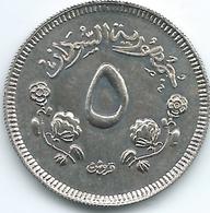 Sudan - AH1387 (1967) - 5 Qirsh - KM34.1 - Sudan