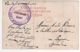 """Guerre 14/18 , Beau Cachet  """" Corps Expéditionnaire D'Orient , Convoi Administratif ... """" De Grèce , Ecrite Le 6/11/15 - Covers & Documents"""