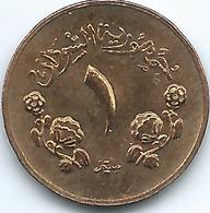 Sudan - AH1387 (1967) - 1 Millieme - KM29.2 (smaller Legend) - Sudan