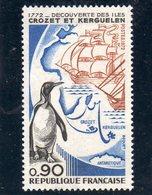 FRANCE     1972  Y.T. N° 1704  NEUF*  Charnière Ou Trace - France