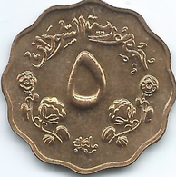 Sudan - AH1387 (1967) - 5 Milliemes - KM31.2 (thicker Legend) - Sudan