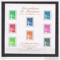 Bloc N° 45 , Marianne, Neuf - Blocs & Feuillets