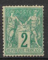 France 1876 Peace & Commerce 2C, MLH With Gum, Mi 57 I, Sc 65 Type I, CV €1600 - 1876-1878 Sage (Type I)