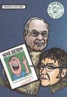 """CPM Maurice SINE / TIGNOUS Dessinateur """"Siné Hebdo"""" Caricature Satirique Tirage Limité - Andere Beroemde Personen"""