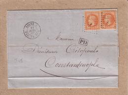 """TURQUIE - LETTRE POUR CONSTANTINOPLE CACHET """" LIGNE U PAQ. FR. N°1 """" , PAIRE DE 40 C EMPIRE + ANCRE - 1869 - Poste Maritime"""