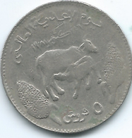 Sudan - 5 Qirsh - AH1401 (1981) - FAO - KM84 - Sudan