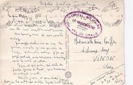 Sur Cp De Marseille Camp Sainte Marie Cachet Hopital Militaire Val De Grace D'un Rapatrié Sanitaire D'Indochine 1951 - Marcophilie (Lettres)