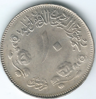 Sudan - 10 Qirsh - AH1396 (1976) - FAO - KM67 - Sudan
