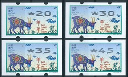 MACAU ATM LABELS, ZODIAC NEW YEAR OF THE GOAT ISSUE COMPLETE SET NAGLER BOTTOM  ALL FINE UM MINT - 1999-... Chinese Admnistrative Region