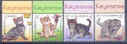 2017. Belarus, Kittens, 4v, Mint/** - Bielorussia