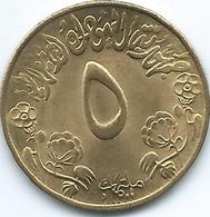 Sudan - 5 Milliemes - AH1396 (1976) - FAO - KM60 - UNC - Sudan