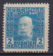 BOSNIA EZERGOVINA 1912-14 EFFIGE DI FRANCESCO GIUSEPPE UNIF. 65 MNH XF - Bosnie-Herzegovine