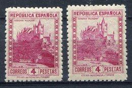 ESPAÑA   2ª  Republica   Nº 771   Sin Charnela -1084 - 1931-50 Nuovi