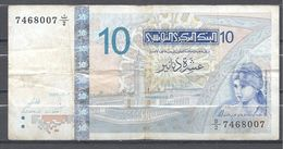 Tunisie 10 Dinars 7-11-2005 - Tunisia