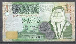 Jordanie 1 Dinar 2005 - Jordanie