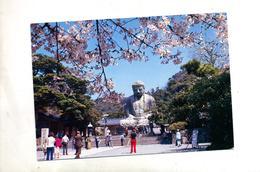 Carte  Bouddha Cachet Sur Aigle - Andere