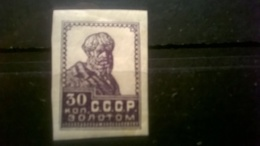 USSR 1923 Without Watermark - 1923-1991 URSS