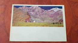 """TAJIKISTAN - , Pamir Mountains - """"The Highest Village Alichur"""" By Khushvatov - Old Soviet Postcard 1969 - Tadjikistan"""