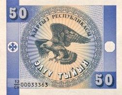 Kyrgyzstan 50 Tyiyn, P-3a (1993) - UNC - Kyrgyzstan
