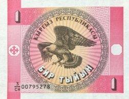 Kyrgyzstan 1 Tyiyn, P-1a (1993) - UNC - Kyrgyzstan