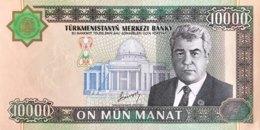 Turkmenistan 10.000 Manat, P-15 (2003) - UNC - Turkmenistan