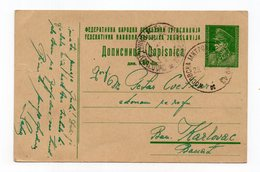 1946. YUGOSLAVIA,SERBIA,TPO 43 KOSOVSKA MITROVICA - LAPOVO, SENT TO B. KARLOVAC,TITO, STATIONARY CARD,USED - Enteros Postales