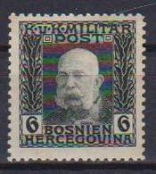 BOSNIA EZERGOVINA 1912-14 EFFIGE DI FRANCESCO GIUSEPPE UNIF. 68 MNH XF - Bosnie-Herzegovine