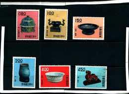 94079) 1961 ROC Cina Taiwan SC 1296-1301 Set Di 6, Antichi Cinesi TESORI D'ARTE-SENZA GOMMA - 1945-... Republic Of China
