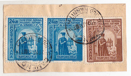 COVER FRAGMENT / FRAGMENT De LETTRE : ROMANIA - TRANSNISTRIA - CANCELLATION : CAMENCA / JUD. RABNITA - 1943 (ae677) - Lettres 2ème Guerre Mondiale