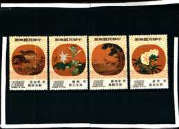 94127) Taiwan FRANCOBOLLI 1976 Pittura Su Fan 扇面古画-4V.-MNH** - 1945-... Republic Of China