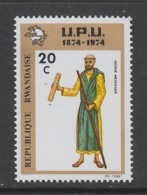 TIMBRE NEUF DU RWANDA - CENTENAIRE DE L'U.P.U. : MOINE MESSAGER N° Y&T 600 - U.P.U.