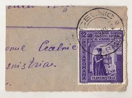 COVER FRAGMENT / FRAGMENT De LETTRE : ROMANIA - TRANSNISTRIA - CANCELLATION : CICELNIC / JUD. BALTA - 1943 (ae701) - Lettres 2ème Guerre Mondiale