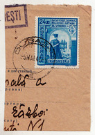 COVER FRAGMENT / FRAGMENT De LETTRE : ROMANIA - TRANSNISTRIA - CANCELLATION : DUBASARI - 1943 (ae709) - Lettres 2ème Guerre Mondiale