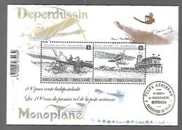 Monoplace - Blocs 1962-....