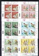 China Hong Kong 2020 Children Stamps — Chess Games Delight Stamp Sheetlets 6v MNH - Ongebruikt