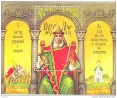 2003. Ukraine, Vladimir Monomah, Prince Of Kyev, S/s, Mint/** - Ucraina