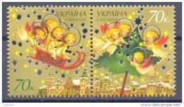 2007. Ukraine, Mich. 914-15, Mint/** - Ucraina