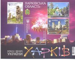 2018. Ukraine, Harkov Region, S/s, Mint/** - Ucraina