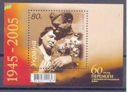 2005. Ukraine, Victory Day, S/s, Mint/** - Ucraina
