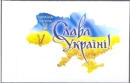 2019. Ukraine, The Glory To Ukraine, 1v Self-adhesive, Mint/** - Ucraina