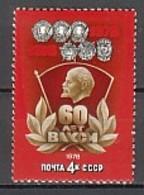 RUSSIA / USSR - 1978 - 60ans De Komsomol - Mi 4739 - 4 Kop** - 1923-1991 URSS