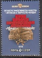 RUSSIA / USSR - 1978 - 60ans De Komsomol - Mi 4740 - 4 Kop** - 1923-1991 URSS