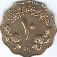 Sudan - 10 Milliemes - AH1387 (1967) - KM32.1 - Sudan